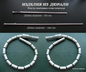 бита-дубинка